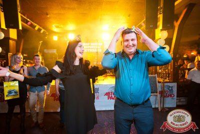 «Октоберфест-2017»: выбор Короля и Королевы. Закрытие фестиваля, 30 сентября 2017 - Ресторан «Максимилианс» Уфа - 45