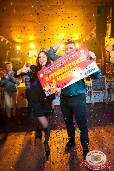 «Октоберфест-2017»: выбор Короля и Королевы. Закрытие фестиваля, 30 сентября 2017 - Ресторан «Максимилианс» Уфа - 46