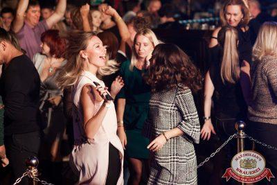 «Октоберфест-2017»: выбор Короля и Королевы. Закрытие фестиваля, 30 сентября 2017 - Ресторан «Максимилианс» Уфа - 49