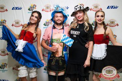 «Октоберфест-2017»: выбор Короля и Королевы. Закрытие фестиваля, 30 сентября 2017 - Ресторан «Максимилианс» Уфа - 6
