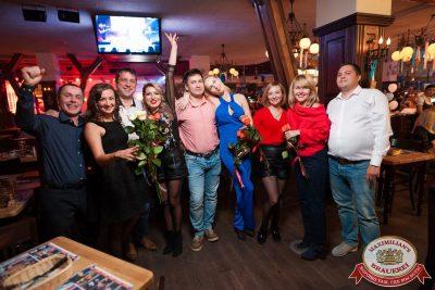 «Октоберфест-2017»: выбор Короля и Королевы. Закрытие фестиваля, 30 сентября 2017 - Ресторан «Максимилианс» Уфа - 61