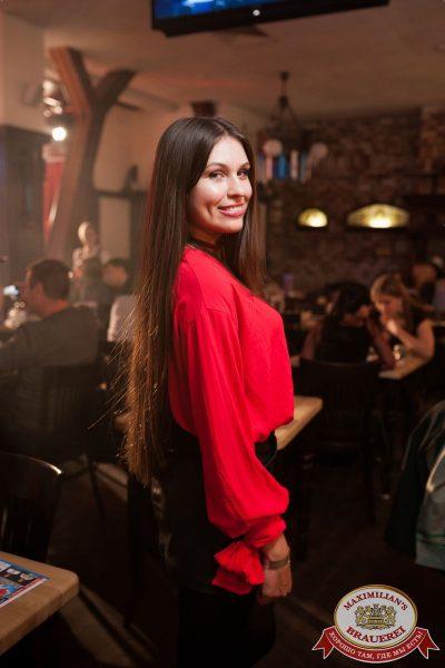 «Октоберфест-2017»: выбор Короля и Королевы. Закрытие фестиваля, 30 сентября 2017 - Ресторан «Максимилианс» Уфа - 66