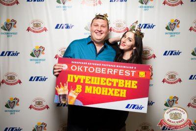 «Октоберфест-2017»: выбор Короля и Королевы. Закрытие фестиваля, 30 сентября 2017 - Ресторан «Максимилианс» Уфа - 68