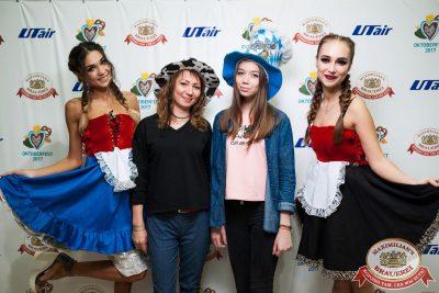 «Октоберфест-2017»: выбор Короля и Королевы. Закрытие фестиваля, 30 сентября 2017 - Ресторан «Максимилианс» Уфа - 7