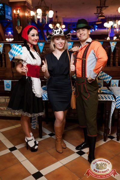 «Октоберфест-2017»: выбор пивной столицы, 29 сентября 2017 - Ресторан «Максимилианс» Уфа - 1