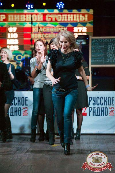 «Октоберфест-2017»: выбор пивной столицы, 29 сентября 2017 - Ресторан «Максимилианс» Уфа - 17