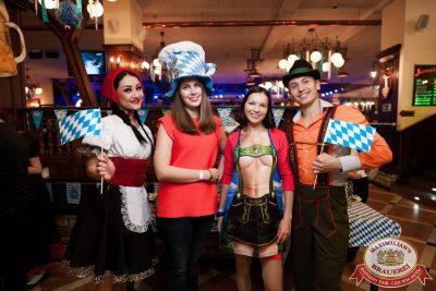 «Октоберфест-2017»: выбор пивной столицы, 29 сентября 2017 - Ресторан «Максимилианс» Уфа - 2