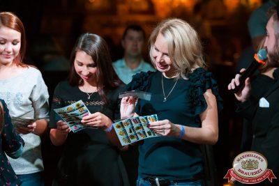 «Октоберфест-2017»: выбор пивной столицы, 29 сентября 2017 - Ресторан «Максимилианс» Уфа - 22