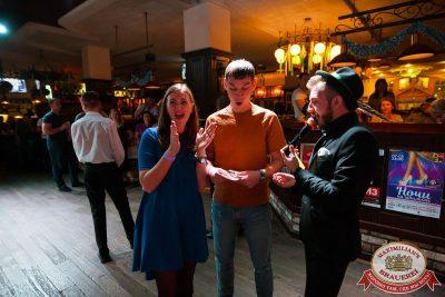 «Октоберфест-2017»: выбор пивной столицы, 29 сентября 2017 - Ресторан «Максимилианс» Уфа - 27