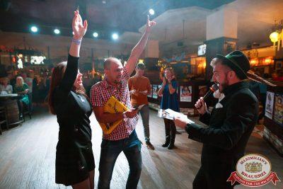«Октоберфест-2017»: выбор пивной столицы, 29 сентября 2017 - Ресторан «Максимилианс» Уфа - 29