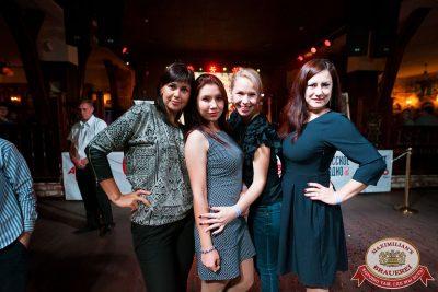 «Октоберфест-2017»: выбор пивной столицы, 29 сентября 2017 - Ресторан «Максимилианс» Уфа - 30