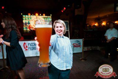 «Октоберфест-2017»: выбор пивной столицы, 29 сентября 2017 - Ресторан «Максимилианс» Уфа - 32