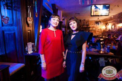 «Октоберфест-2017»: выбор пивной столицы, 29 сентября 2017 - Ресторан «Максимилианс» Уфа - 35
