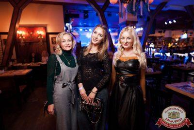 «Октоберфест-2017»: выбор пивной столицы, 29 сентября 2017 - Ресторан «Максимилианс» Уфа - 42