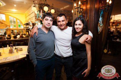 «Октоберфест-2017»: выбор пивной столицы, 29 сентября 2017 - Ресторан «Максимилианс» Уфа - 44