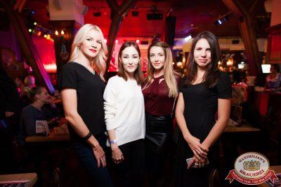 «Октоберфест-2017»: выбор пивной столицы, 29 сентября 2017 - Ресторан «Максимилианс» Уфа - 45