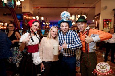 «Октоберфест-2017»: выбор пивной столицы, 29 сентября 2017 - Ресторан «Максимилианс» Уфа - 5