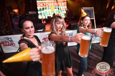 «Октоберфест-2017»: выбор пивной столицы и День именинника, 22 сентября 2017 - Ресторан «Максимилианс» Уфа - 32