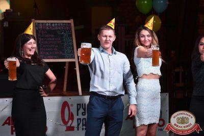 «Октоберфест-2017»: выбор пивной столицы и День именинника, 22 сентября 2017 - Ресторан «Максимилианс» Уфа - 35