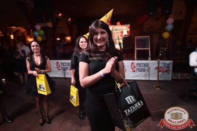 «Октоберфест-2017»: выбор пивной столицы и День именинника, 22 сентября 2017 - Ресторан «Максимилианс» Уфа - 43