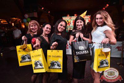 «Октоберфест-2017»: выбор пивной столицы и День именинника, 22 сентября 2017 - Ресторан «Максимилианс» Уфа - 44