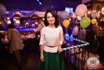 «Октоберфест-2017»: выбор пивной столицы и День именинника, 22 сентября 2017 - Ресторан «Максимилианс» Уфа - 63