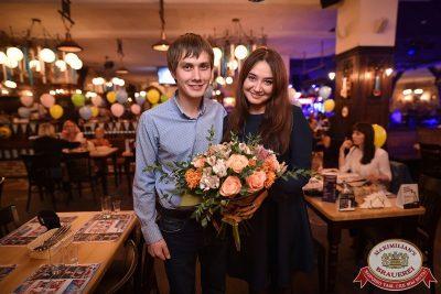 «Октоберфест-2017»: выбор пивной столицы и День именинника, 22 сентября 2017 - Ресторан «Максимилианс» Уфа - 64