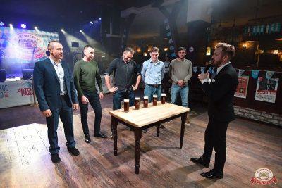 «Октоберфест-2018»: Бир Кинг, 4 октября 2018 - Ресторан «Максимилианс» Уфа - 1