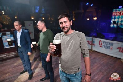 «Октоберфест-2018»: Бир Кинг, 4 октября 2018 - Ресторан «Максимилианс» Уфа - 12