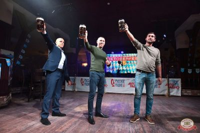«Октоберфест-2018»: Бир Кинг, 4 октября 2018 - Ресторан «Максимилианс» Уфа - 16