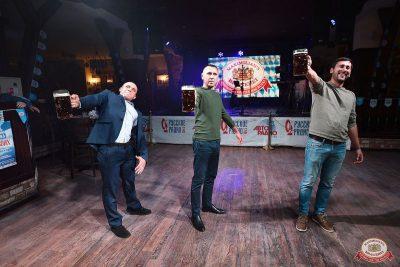 «Октоберфест-2018»: Бир Кинг, 4 октября 2018 - Ресторан «Максимилианс» Уфа - 17