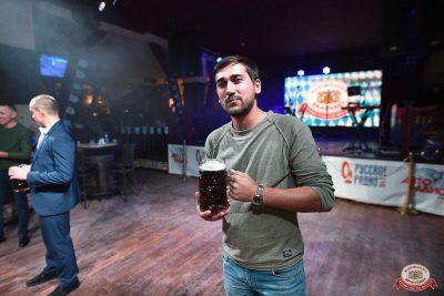 «Октоберфест-2018»: Бир Кинг, 4 октября 2018 - Ресторан «Максимилианс» Уфа - 19