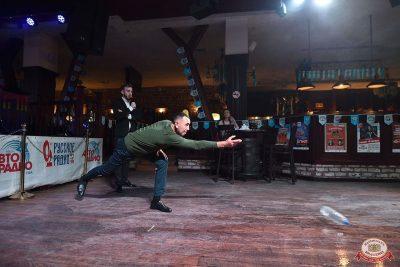 «Октоберфест-2018»: Бир Кинг, 4 октября 2018 - Ресторан «Максимилианс» Уфа - 21