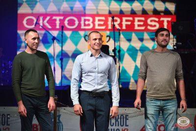 «Октоберфест-2018»: Бир Кинг, 4 октября 2018 - Ресторан «Максимилианс» Уфа - 23