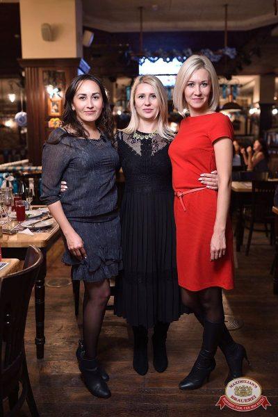«Октоберфест-2018»: Бир Кинг, 4 октября 2018 - Ресторан «Максимилианс» Уфа - 28