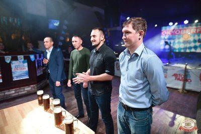 «Октоберфест-2018»: Бир Кинг, 4 октября 2018 - Ресторан «Максимилианс» Уфа - 3