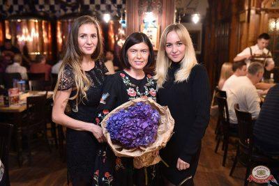 «Октоберфест-2018»: Бир Кинг, 4 октября 2018 - Ресторан «Максимилианс» Уфа - 33