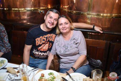 «Октоберфест-2018»: Бир Кинг, 4 октября 2018 - Ресторан «Максимилианс» Уфа - 34