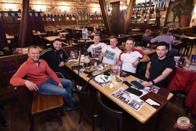 «Октоберфест-2018»: Бир Кинг, 4 октября 2018 - Ресторан «Максимилианс» Уфа - 35