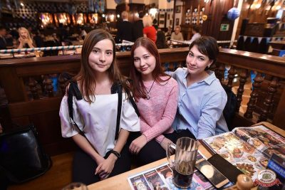 «Октоберфест-2018»: Бир Кинг, 4 октября 2018 - Ресторан «Максимилианс» Уфа - 36