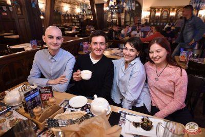 «Октоберфест-2018»: Бир Кинг, 4 октября 2018 - Ресторан «Максимилианс» Уфа - 37
