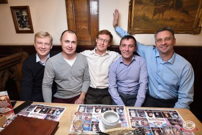 «Октоберфест-2018»: Бир Кинг, 4 октября 2018 - Ресторан «Максимилианс» Уфа - 40