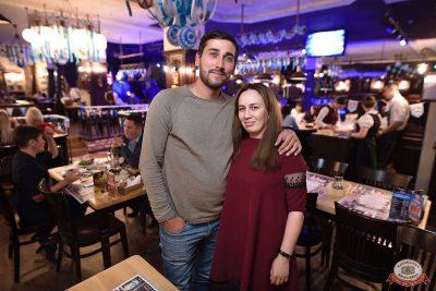 «Октоберфест-2018»: Бир Кинг, 4 октября 2018 - Ресторан «Максимилианс» Уфа - 41