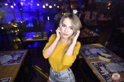 «Октоберфест-2018»: Бир Кинг, 4 октября 2018 - Ресторан «Максимилианс» Уфа - 44