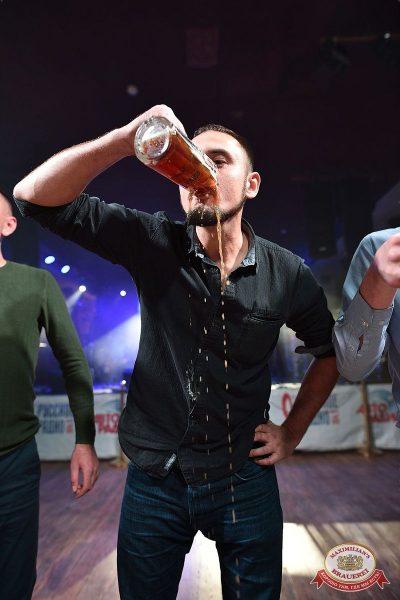 «Октоберфест-2018»: Бир Кинг, 4 октября 2018 - Ресторан «Максимилианс» Уфа - 5