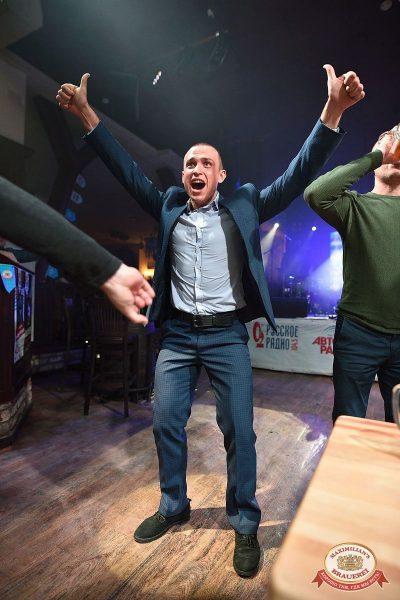 «Октоберфест-2018»: Бир Кинг, 4 октября 2018 - Ресторан «Максимилианс» Уфа - 7