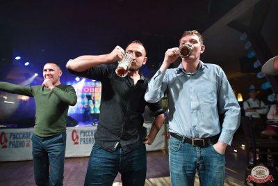 «Октоберфест-2018»: Бир Кинг, 4 октября 2018 - Ресторан «Максимилианс» Уфа - 8