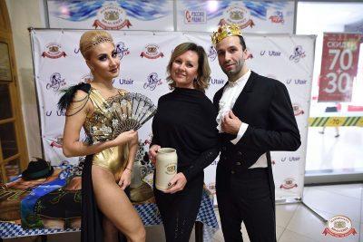 «Октоберфест-2018»: выбор Короля и Королевы (второй тур), 29 сентября 2018 - Ресторан «Максимилианс» Уфа - 1