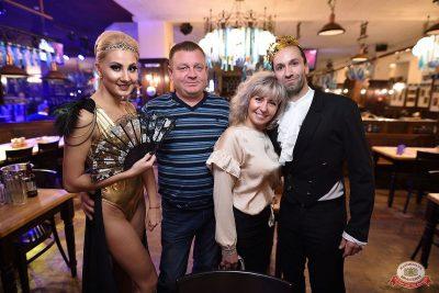 «Октоберфест-2018»: выбор Короля и Королевы (второй тур), 29 сентября 2018 - Ресторан «Максимилианс» Уфа - 5