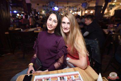 «Октоберфест-2018»: выбор Короля и Королевы (второй тур), 29 сентября 2018 - Ресторан «Максимилианс» Уфа - 61
